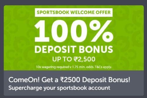 ComeOn! Bonus Code India
